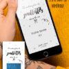 Carte-annonce-personnalisable-numérique-paillettes